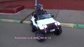 видео Детский электромобиль Jeep SH 888 с пультом управления