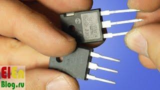 Транзистори з Китаю Б. У. Як втратити 50 $......