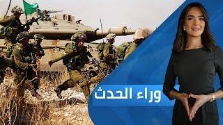التصعيد بين إسرائيل وحزب الله - ومعركة السيطرة على غريان | وراء الحدث - 2019.8.27