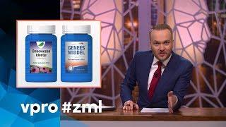 Alternatieve geneeswijzen - Zondag met Lubach (S07)
