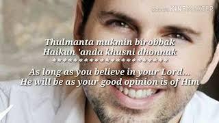 Mesut Kurtis - Tabassam (Smile) with lyrics and English translation
