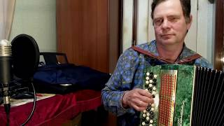 Shape of you --- cover --- accordion (bayan), flute, trumpet and guitar