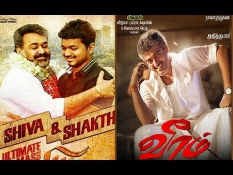Jilla Vs Veeram - First 4 Four Days box Office Report | Comparison | Vijay Vs Ajith Travel Video