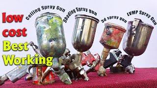 Spray gun వాడే ముందు  తెలుసుకో వలసిన విషయాలు  | Easy Spray Painting Tips & Tricks