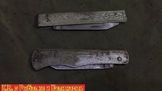 Советские складные ножи завод Заря поселок Давыдково Складные ножи из СССР