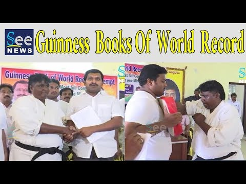 Guinness Books Of World Record - See News