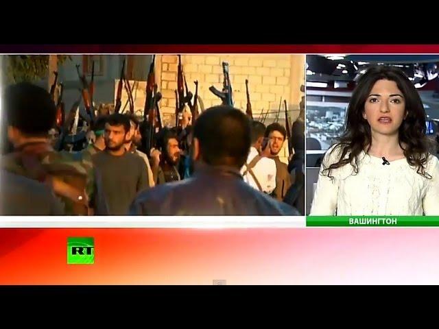 США собираются поставлять оружие сирийским повстанцам