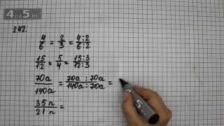 Упражнение 242. Математика 6 класс Виленкин Н.Я.