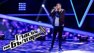 Мирослав Василев – Мотел – Гласът на България 5 – Кастинги на тъмно (25.02.2018)