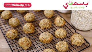طريقة عمل كوكيز الكينوا - Quinoa Cookies