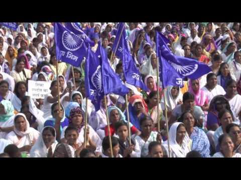 Dalit Muslim Morcha In Aurangabad for Atrocity