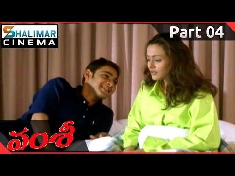 Vamsi Movie Part 04/12 || Mahesh Babu, Namrata Shirodkar