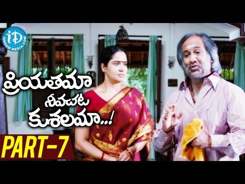 Priyathama Neevachata Kushalama Full Movie Part 7 | Varun Sandesh | Komal Jha | Hasika | Sai Karthik