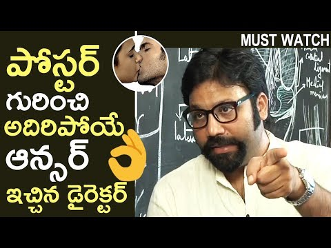 Director Sandeep Reddy Fantastic Answer To Anchor Question About Lip Lock Poster Of Arjun Reddy
