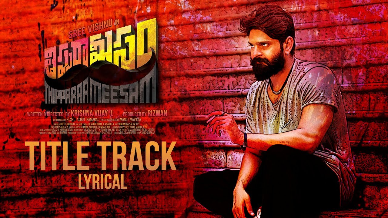 Thipparaa Meesam - Title Track Lyrical Video Song | Sree Vishnu |Suresh bobbili|Krishna Vijay L