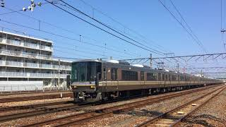 JR琵琶湖線(東海道本線) 草津駅の223系新快速 JR Biwako Line (Tōkaidō Main Line) Kusatsu Station (2018.2)