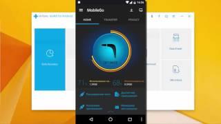 Обзор набора программ для восстановления данных в андроид смартфоне
