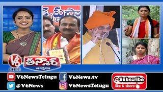 Ganga Aarti At Tank Bund | IPS Passing Out Parade In Hyderabad | Teenmaar News  Telugu News
