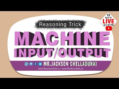 Machine Input/Output (SOT) | PRACTICE SESSION | TIPS & TRICKS & SHORTCUTS | Mr.Jackson
