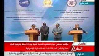 بالفيديو.. عبد النور: اتفاقية التجارة الحرة تسهم في توفير فرص عمل للشباب