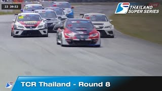 TCR Thailand Round 8 | Bira International Circuit