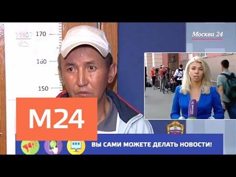 Окровавленную футболку нашли в квартире обвиняемого в убийстве полицейского в метро - Москва 24