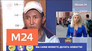 видео Москва | 3aservice.ru
