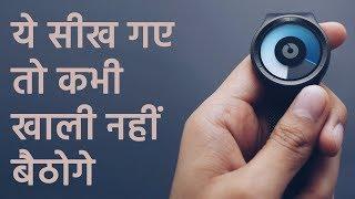 Baixar ये सीख गए तो कभी खाली नहीं बैठोगे - Don't Waste Time Motivation in Hindi