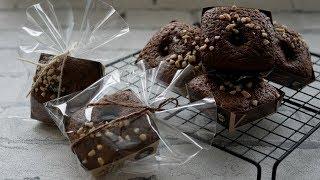 100均の型でモカショコラカップケーキ♡    Mocha Chocolat Cupcakes