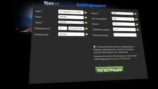 Titanbet промо-код FREEMAX, или как получить деньги на ставки
