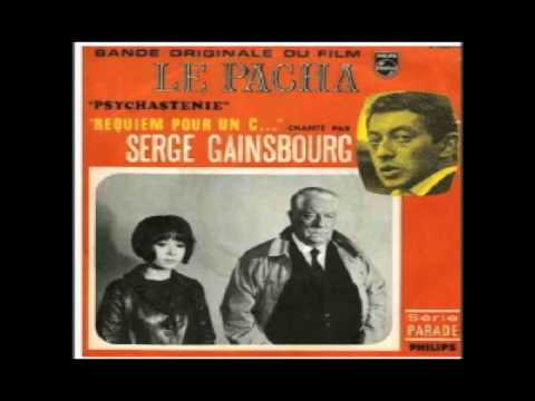 Serge Gainsbourg Requiem Pour Un Con French & English Subtitles