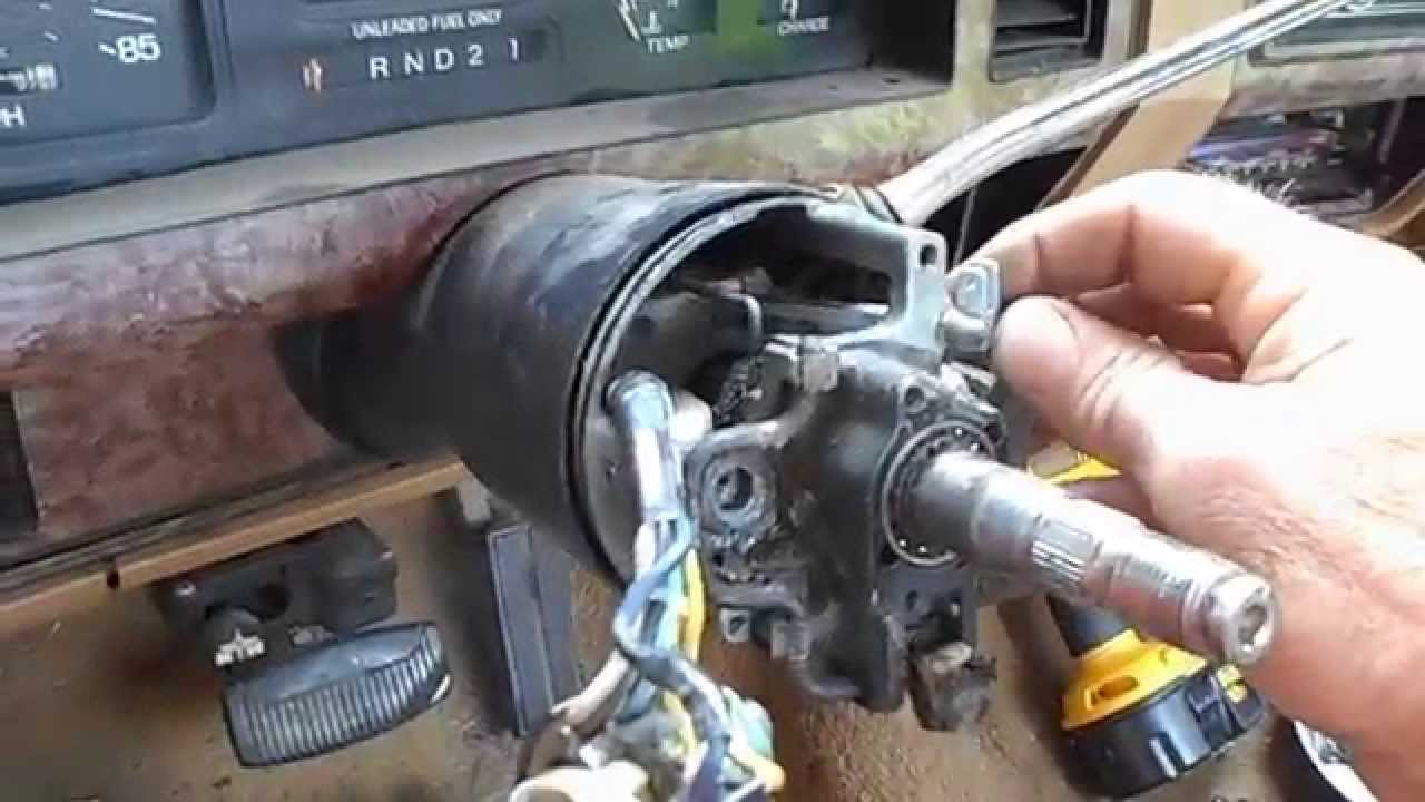 Ford F 250 ignition actuator switch YouTube