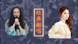 每周更新✲ 听不同歌手演绎相同的歌曲,你来做导师的话会更喜欢谁呢? ◘ ...