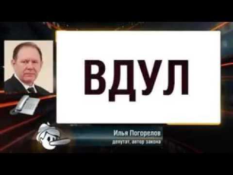 Всероссийский документ удостоверяющий личность 1 апреля