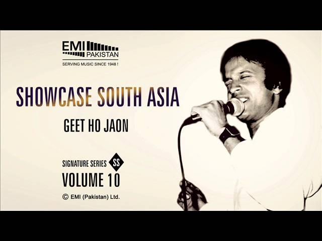 Geet Ho Jaon   Alamgir   Showacse South Asia - Vol.10