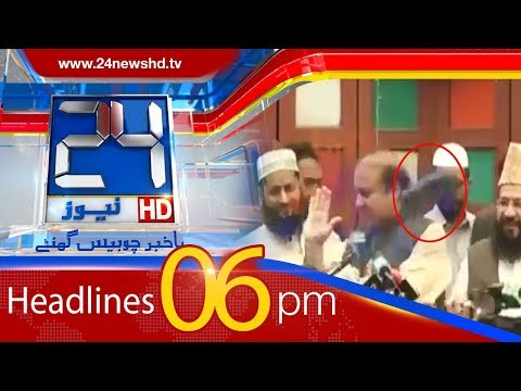 100 Stories In 10 Minutes | 6:00 PM News Headlines | 11 March 2018 | 24 News HD
