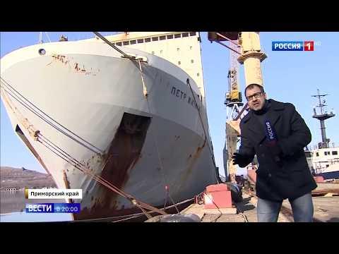 Платформу морской старт перевезли в Приморье