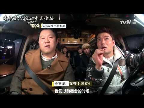 130211 Tvn Taxi CNBLUE 中字