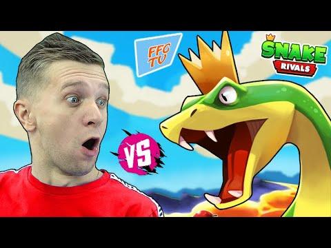 Новый СИМУЛЯТОР ЗМЕЙ в Игре Snake Rivals! Котик ЗМЕЯ в Моей КОЛЛЕКЦИИ OMG!