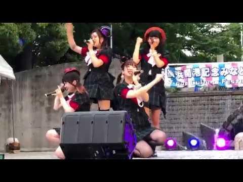 イベント名:横浜開港記念みなと祭 ヨコハマカワイイパーク 会場:カワイイステージ/@山下公園.