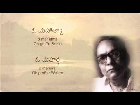 Sri Sri - oo mahatma oo maharshi - mit Telugu Schrift und deutscher Bedeutung