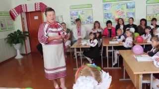 """""""Україна - єдина країна"""" (перший урок)"""