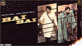22 22 (TEASER) Gulab Sidhu ft Sidhu Moose Wala | Daim Video Puv Nthuav Tawm Thaum Lub Kaum Ib Hlis 7