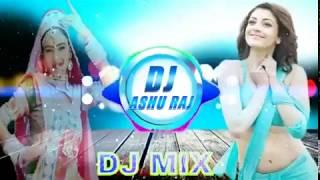 Bhomiya Ji Bhagtai 3D Brazil Mix DJ Ashu Raj bagru