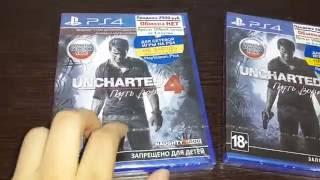 Фальшивые диски Uncharted 4.