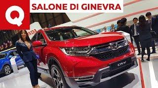 Nuova Honda CR-V: addio diesel, arriva l'ibrido al Salone di Ginevra 2018 | Quattroruote