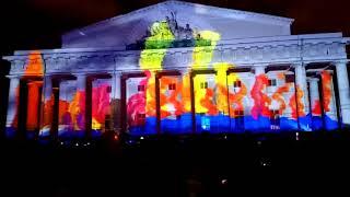 Световое шоу в санкт-петербурге