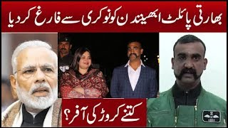 Abhinandan Offered 30 Million Indian Rupees in Retirement Package   Abhinandan Interview