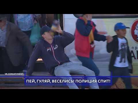 В парке Улан-Удэ пили и дебоширили - полиция не приехала
