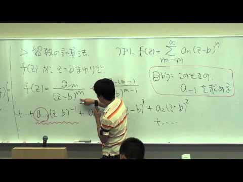 慶應大学 講義 物理情報数学A 第...